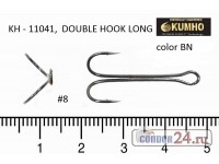 Крючки KUMHO KH- 11041 Duble Hook Long № 8, уп. 50 шт.