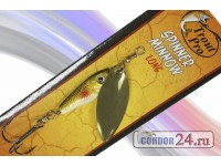 "Блесна ""Trout Pro"" Spinner Minnow LONG, арт. 38531, вес 14 г., цвет 005"