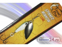 "Блесна ""Trout Pro"" Spinner Minnow LONG, арт. 38523, вес 7 г., цвет 011"
